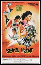 Download film Setan Kredit (1982) WEB-DL Gratis