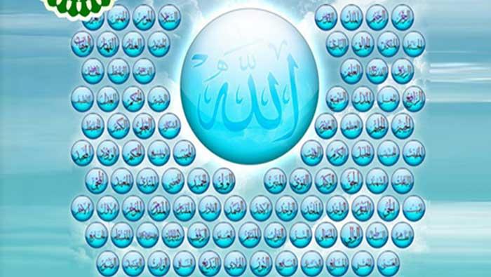 10 Asmaul Husna dengan Arti dan Penjelasannya
