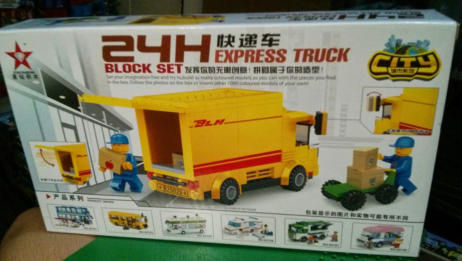lego truck bootleg