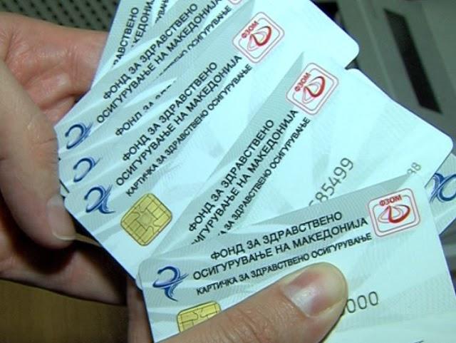 Gesundheitssystem in Mazedonien ist Preis-Leistungs-Sieger