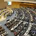 سيناريوهات أنضمام المغرب إلى الإتحاد الإفريقي