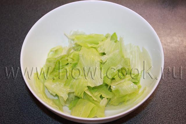рецепт салата цезарь с курицей с пошаговыми фото