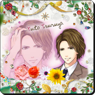 http://otomeotakugirl.blogspot.com/2015/01/walkthrough-finally-in-love-again-yuto.html