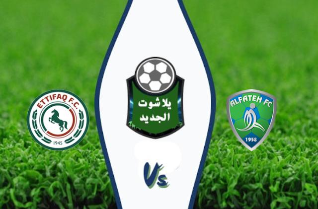 نتيجة مباراة الفتح والإتفاق اليوم الاربعاء 19 اغسطس 2020  الدوري السعودي
