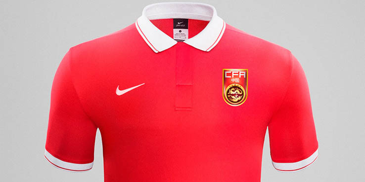 china football jersey