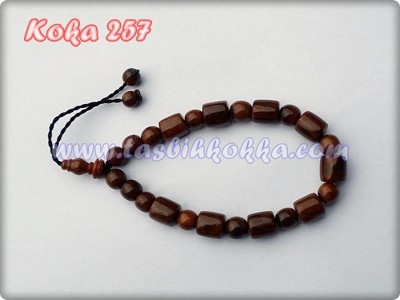 Kokka 257