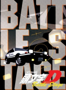 Initial D Battle Stage Subtitle Indonesia