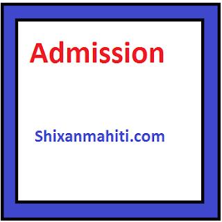 Medical Admission 2018 Gujarat – Apply Online