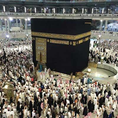 Rukun Umroh Sesuai Sunnah Ketahuilah Insyaa Allah Mabrur !