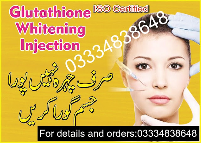 skin-whitening-injections-price-pakistan/