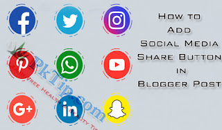 How to Add Social Media Share Button in Blogger Post
