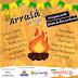 Concurso de quadrilhas juninas acontece no sábado em Maruim