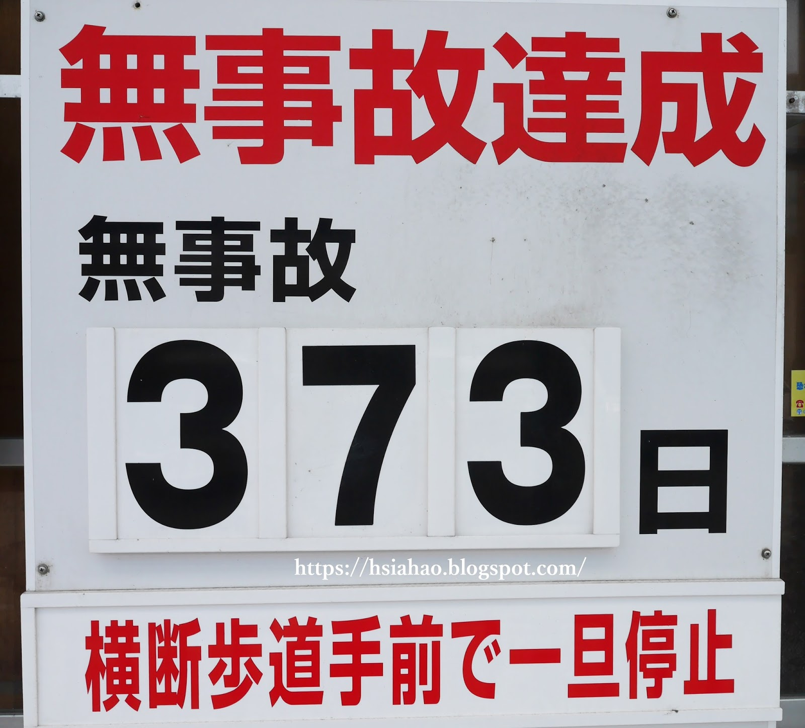 沖繩-那霸-交通-巴士-看板-自由行-旅遊-Okinawa-bus-board