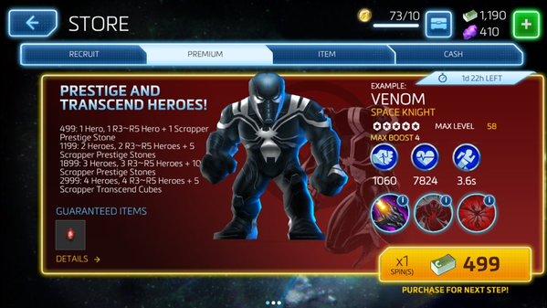 venom games to play