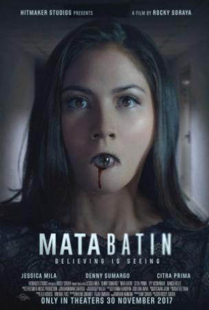 Mata Batin ( 2017 )