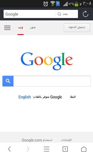 تحميل uc browser جافا