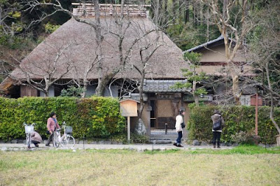 Rakukisha Residence