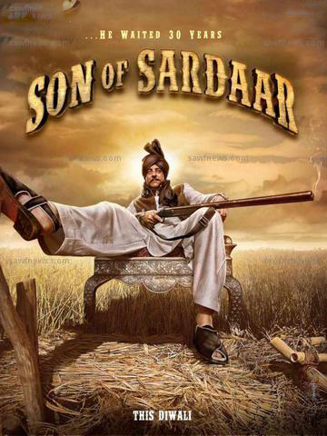 Djmaza son 2012 songs of download from of sardaar