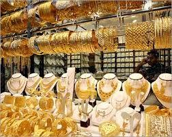انواع الذهب وكيفية حساب سعره