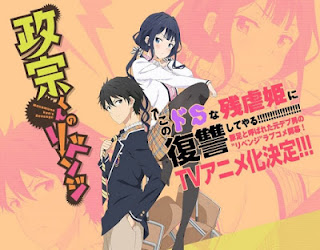 Type TV Status Currently Airing Genre Comedy Harem Romance School Shounen Total Episode Unknown Durasi None Season Winter 2017