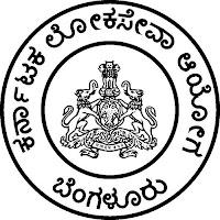 Kerala Public Service Commission Lower Division Typist posts