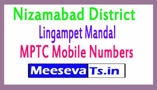 Lingampet Mandal MPTC Mobile Numbers List Nizamabad District in Telangana State
