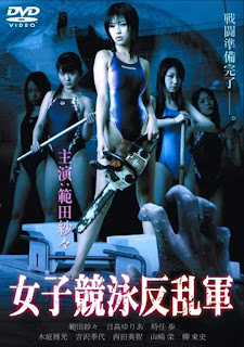 Download Film Attack Girls Swim Team vs. the Undead (2007) IDWS