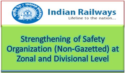 strengthening-of-safety-organization-paramnews-railway