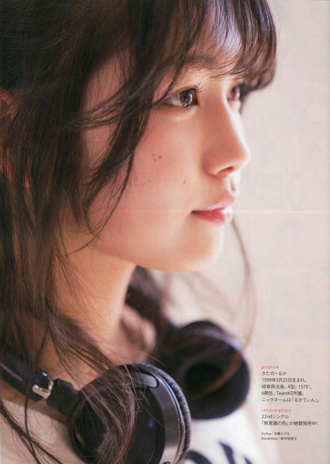 Kitano Ruka 北野瑠華, ENTAME 2018 No.03 (月刊エンタメ 2018年3月号)
