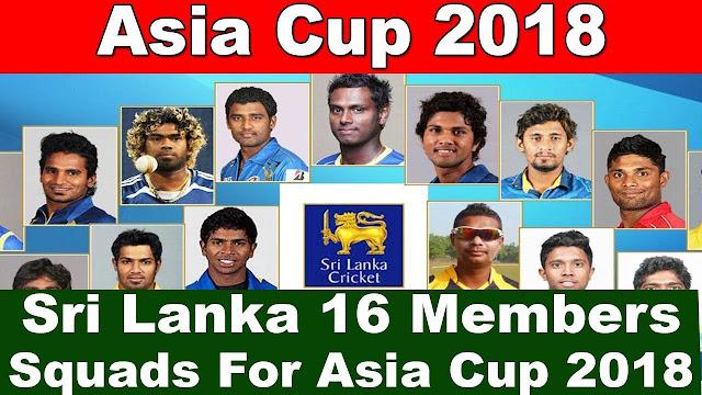 Srilanka Team Squad