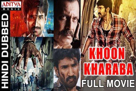 Khoon Kharaba 2017 Hindi Dubbed 480p HDRip 350mb