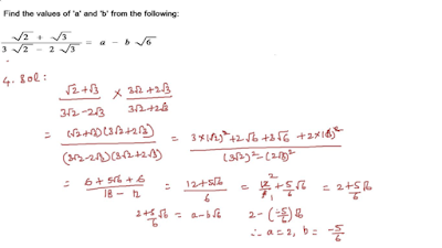 Rationalization of denominator R.D.SHARMA solution