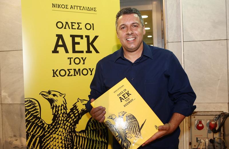 «Όλες οι ΑΕΚ του κόσμου» σε Αλεξανδρούπολη, Ορεστιάδα και Κομοτηνή