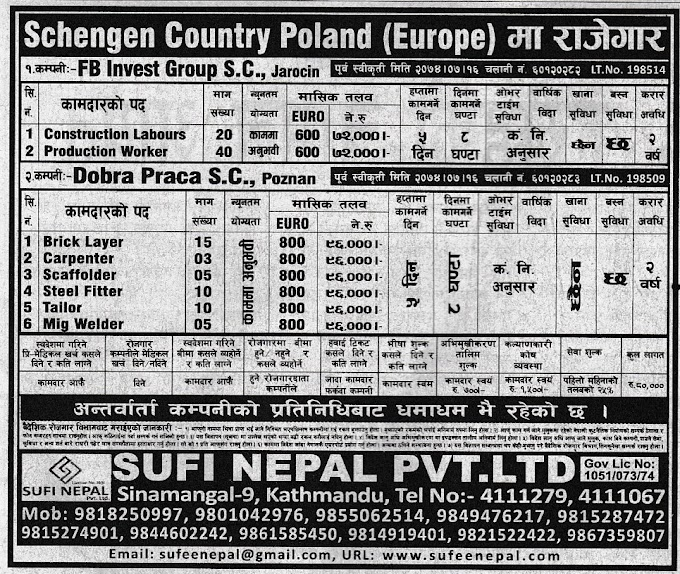 Jobs in Europe Poland for Nepali, Salary Rs 96,000