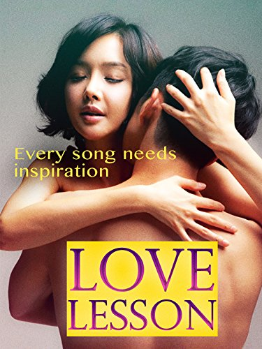Love Lessons (2013)