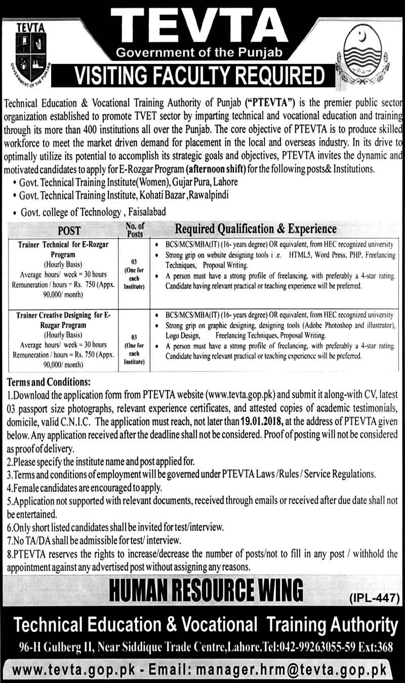 Technical Education And Vocational Training Authority Lahore jobs