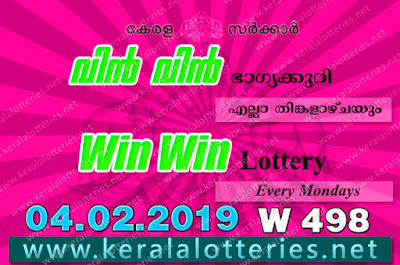 "KeralaLotteries.net, ""kerala lottery result 4 2 2019 Win Win W 498"", kerala lottery result 4-2-2019, win win lottery results, kerala lottery result today win win, win win lottery result, kerala lottery result win win today, kerala lottery win win today result, win winkerala lottery result, win win lottery W 498 results 4-2-2019, win win lottery w-498, live win win lottery W-498, 4.2.2019, win win lottery, kerala lottery today result win win, win win lottery (W-498) 04/02/2019, today win win lottery result, win win lottery today result 4-2-2019, win win lottery results today 4 2 2019, kerala lottery result 04.02.2019 win-win lottery w 498, win win lottery, win win lottery today result, win win lottery result yesterday, winwin lottery w-498, win win lottery 4.2.2019 today kerala lottery result win win, kerala lottery results today win win, win win lottery today, today lottery result win win, win win lottery result today, kerala lottery result live, kerala lottery bumper result, kerala lottery result yesterday, kerala lottery result today, kerala online lottery results, kerala lottery draw, kerala lottery results, kerala state lottery today, kerala lottare, kerala lottery result, lottery today, kerala lottery today draw result, kerala lottery online purchase, kerala lottery online buy, buy kerala lottery online, kerala lottery tomorrow prediction lucky winning guessing number, kerala lottery, kl result,  yesterday lottery results, lotteries results, keralalotteries, kerala lottery, keralalotteryresult, kerala lottery result, kerala lottery result live, kerala lottery today, kerala lottery result today, kerala lottery"
