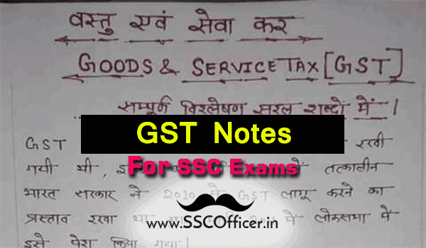 Goods & Services Tax (GST)  Notes For SSC Exams, GK Questions on GST for SSC CGL, SSC CHSL, and Various SSC Exams  [PDF] - SSC Officer