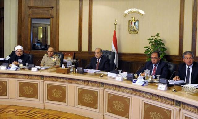 مجلس-الوزراء-المصري