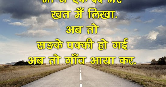 Mother And Son Quotes In Hindi: Mother Love Hindi Quotes - HindiTroll.in