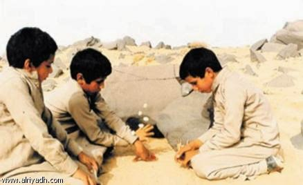 3washii الالعاب الشعبية القديمة في دولة الامارات
