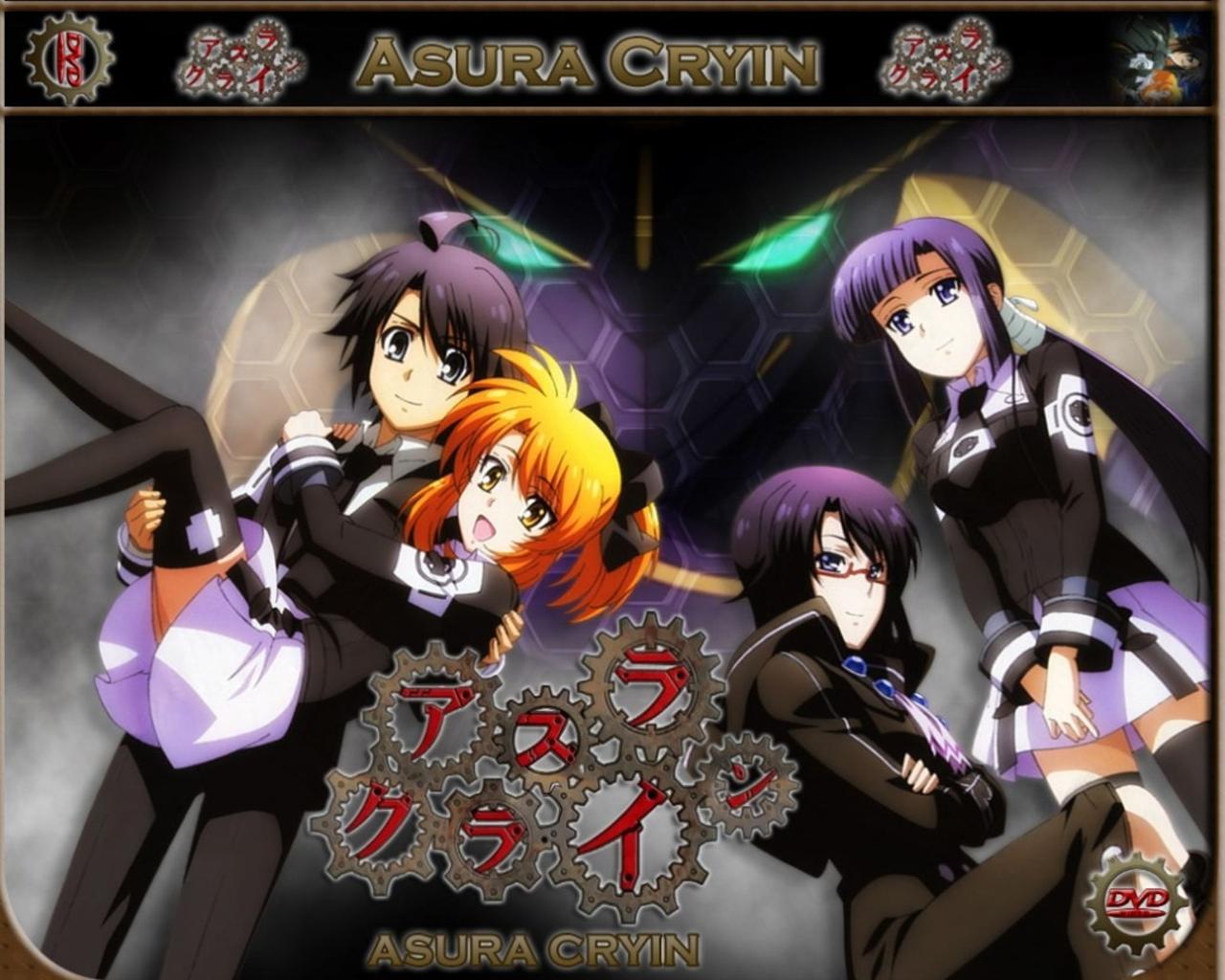 Moonlight Summoners Anime Sekai Asura Cryin アスラク