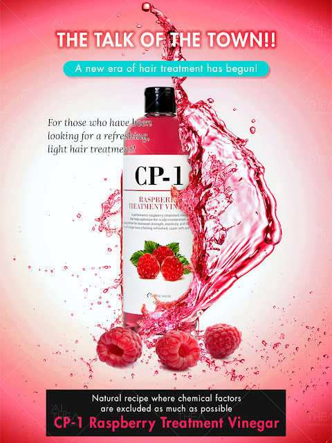 Althea Christmas Wishlist CP 1 Raspberry Vinegar