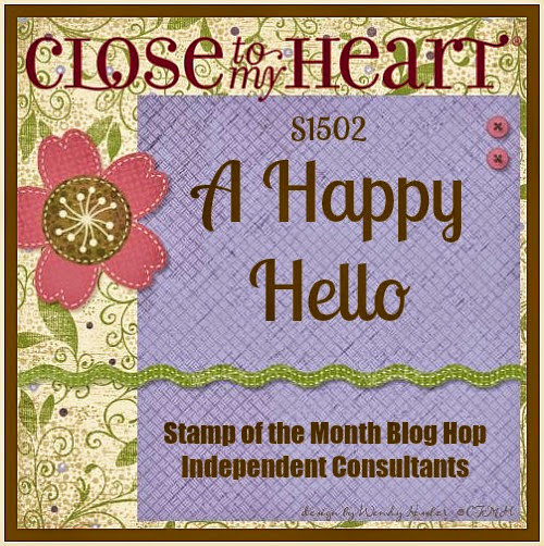 February 2015 Stamp Of the Month Blog Hop