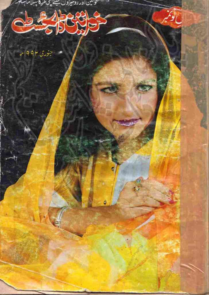 Khawateen Digest August 2013 Pdf
