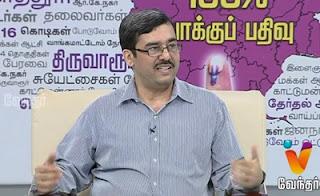 Vinamutram – Rajesh Lakhani In Election Spl Episode – 12 | Vendhar Tv