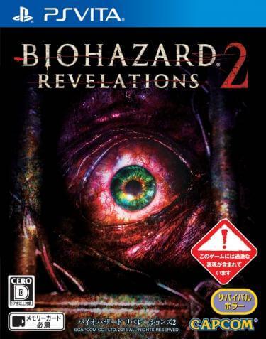 jaquette resident evil revelations 2 psvita cover - Resident Evil Revelation 2 (VPK/MAI) PS VITA
