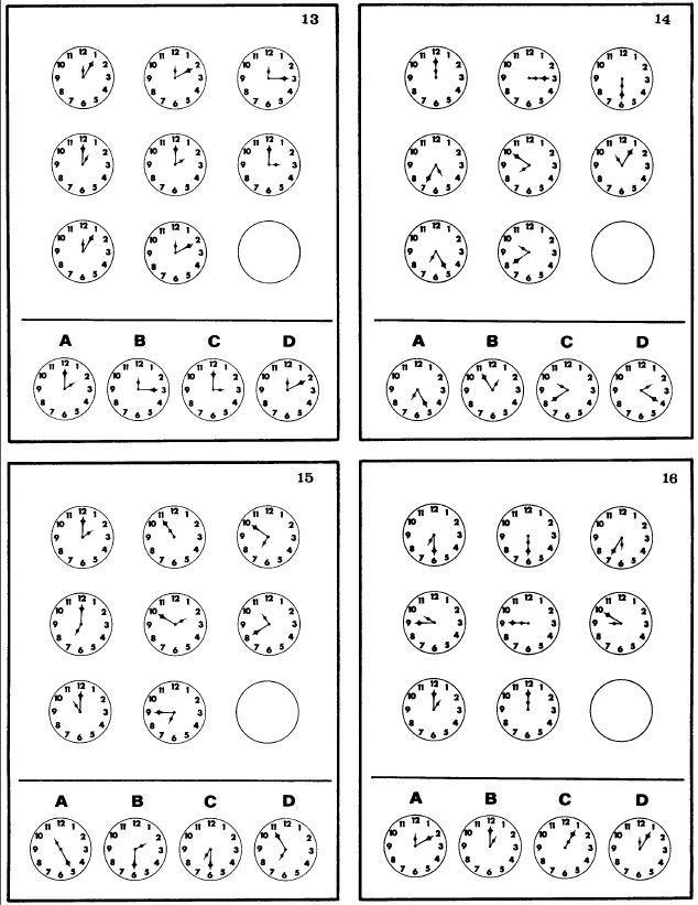 Iq test νοημοσύνης - Δοκιμασίες 13-16
