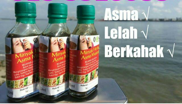 Minyak Herba Asma Mujarab | Penawar Asma Mujarab