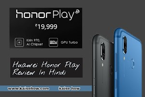 Honor Play Review In Hindi | Best Smartphone AI Camera